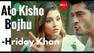 Ato Kisho Bujho |  Hridoy Khan | New Bangla Sad Song 2017