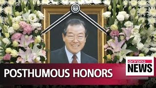 Blue House to honor late former PM Kim Jong-pil