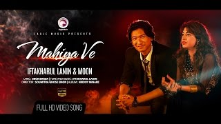 Mahiya Ve - Iftakharul Lanin & Moon (Official Music Video)