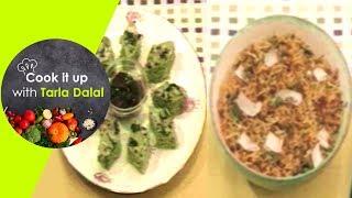 Cook It Up With Tarla Dalal - Ep 2 - Dhokla, Moong Sprouts Khichdi, Kesari