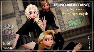 MMD - |Frozen & Tangled| Techno Break Dance | Disney's Schoolgirls