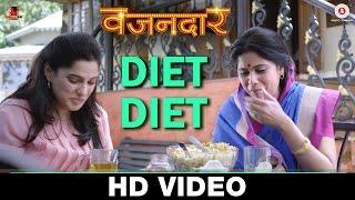 Diet Diet - Official Song | Vazandar | Sai Tamhankar & Priya Bapat