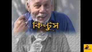 কিপ্টূস  এটি এম সামছুজ্জামান অভিনীত মজার নাটক