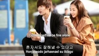 [Rom/Han/Eng] City Hunter Ost. Kim Bo Kyung- Suddenly