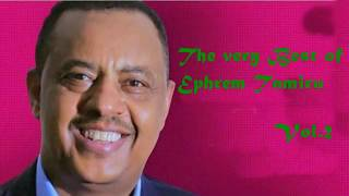 Ethiopian Music  EPHREM TAMIRU Collection   Vol.2