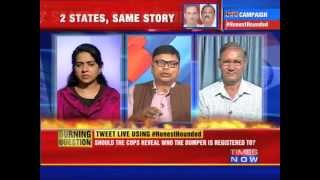 Couple Dumped In Trunks - Debate : Honest Hounded: 2 States, Same Story