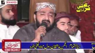 Iftikhar Ahmad Rizvi - New Emotional Waqia - Naqabat - Karam Ki Raat