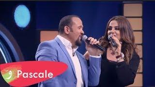 Pascale Machaalani - Chrit Cocktail / باسكال مشعلاني - شريط كوكتيل