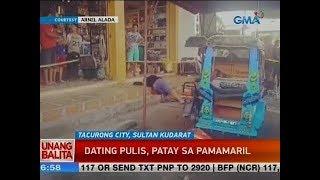 UB: Dating pulis, patay sa pamamaril