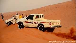ام حزم | sand dune | HD