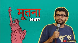 Being Indian Abroad and Desi Confidence | Stand Up Comedy by Aakash Mehta