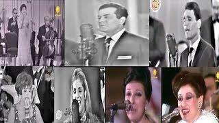ذكريات من أروع أغاني طرب الزمان الجميل - فريد الأطرش - نجاة - وردة - حليم - صباح - أم كلثوم - شادية