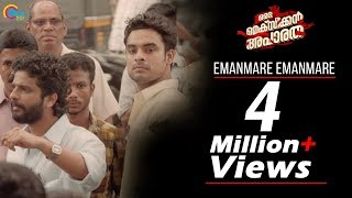Oru Mexican Aparatha | Emanmare Emanmare Song Video | Tovino Thomas, Neeraj Madhav | Official