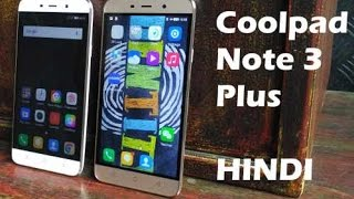 Coolpad Note 3 Plus Unboxing In Hindi And Small Review