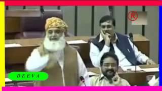 Maulana Fazal Ur Rehman(JUI-F) Speech About PTI