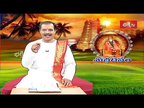 అధికమాసంలో పాలు, బెల్లం దానం ఇస్తే కలిగే లాభాలు..    Shubha Dinam    Archana    Bhakthi TV
