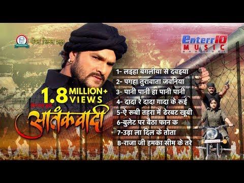 Xxx Mp4 Aatankwadi II Bhojpuri Film 2017 II Audio Juke Box II Khesari Lal Yadav Subhi Sharma 3gp Sex