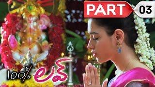 100 percent love || Telugu Full Movie || Naga Chaitanya, Tamannah || Part 03