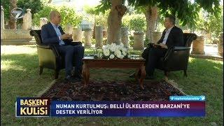 Başkent Kulisi - Numan Kurtulmuş - 24 Eylül 2017