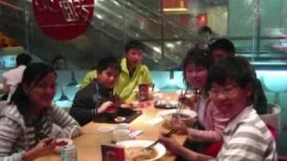 shanghai tour avp