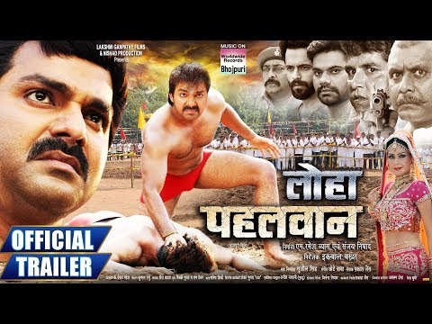 Xxx Mp4 LOHA PAHALWAN OFFICIAL TRAILER PAWAN SINGH PAYAS PANDIT SUSHIL SINGH BHOJPURI NEW MOVIE 2018 3gp Sex