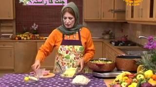 Sumptuous Iranian Vegetable Rice & Sesame Potato Tahdig (In Persian)