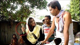 উচিৎ শিক্ষা | Uchit Shikha | এমন মেয়ে প্রতিটি ঘরে ঘরে দরকার | SM NEWS | New Short film 2018