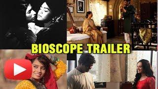 Bioscope - Marathi Movie Trailer - Spruha Joshi, Mrunmayee Deshpande, Smita Tambe