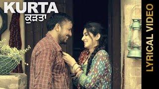 KURTA || VEET BALJIT || LYRICAL VIDEO || New Punjabi Songs 2016