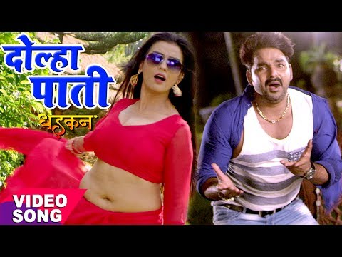 Xxx Mp4 Pawan Singh का नया सबसे हिट गाना 2017 Akshara Dolha Patti DHADKAN Bhojpuri Movie Hit Songs 3gp Sex