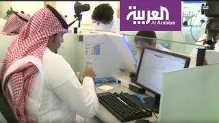 رابط جديد للحجاج القطريين بعد أن حجبت الدوحة السابق