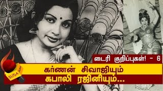 Journey of Ammu(alias)Jayalalitha:From Karnan Shivaji to Kabali Rajini!