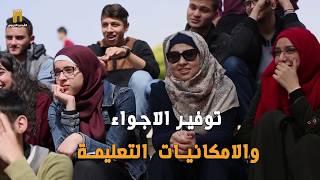 كلية بارد في جامعة القدس تنظم اليوم العلمي المفتوح الثاني