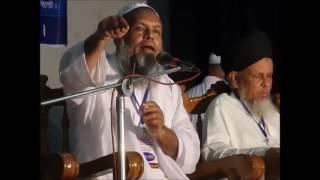 মাযহাব ও লা মাযহাব বিষয়ে জ্বালাময়ী বক্তব্য ! Mufti Mizanur Rahman Sayed