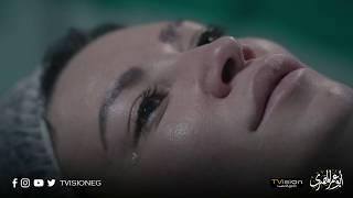 مسلسل أبو عمر المصري - أدهم يهدد شيرين داخل غرفة العمليات ..وهل يقتل الجنين بعد الولادة