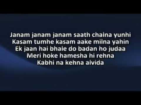 Arijit Singh Janam Janam Lyrics