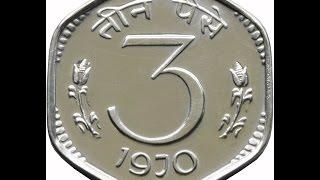 Rare Indian 3 Paisa Republic Coins