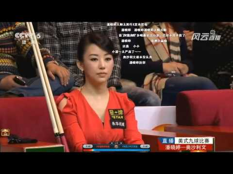Xiaoting Pan vs Ronnie O Sullivan