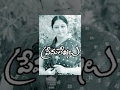 Prema Lekhalu Full Length Telugu Movie Jayasudha Murali Mohan mp3