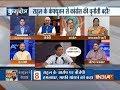 Kurukshetra: Debate on Rahul Gandhi's U turn on allegations against MP CM's son over Panama Papers
