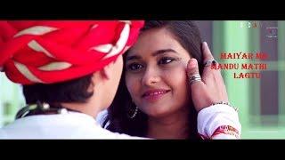 Maiyar Ma Mandu Nathi Lagtu Gujrati love Song | Love Dayri 2018 | Part 30