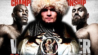 Deontay Wilder vs Tyson Fury - Prediction and Breakdown