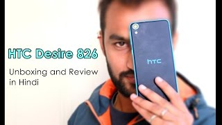 HTC Desire 826 | Unboxing and Review in Hindi