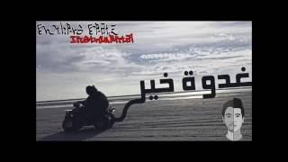 Klay Bbj - Ghodwa khir (instrumental)