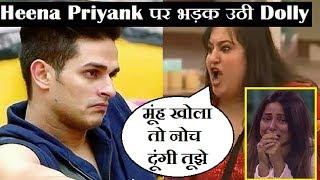 Dolly Bindra Lashes Out At Hina- Priyank|| शिल्पा के सपोर्ट में उतरी DOLLY|| BIGBOSS 11