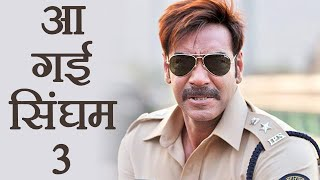 Singham 3: Ajay Devgn back With Action Hero Biju's Remake says Rohit Shetty | FilmiBeat
