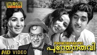 Poonthenaruvi (1974) Malayalam Full Movie