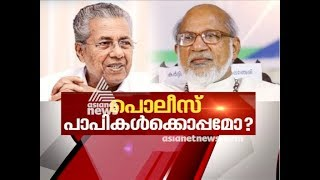 Is Government protecting Cardinal | Asianet News Hour 09 Mar 2018