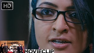 72 Model | Malayalam Movie 2013 | Romantic Scene [HD]