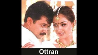 Ottran Tamil Movie | Arjun | Simran | Vadivelu